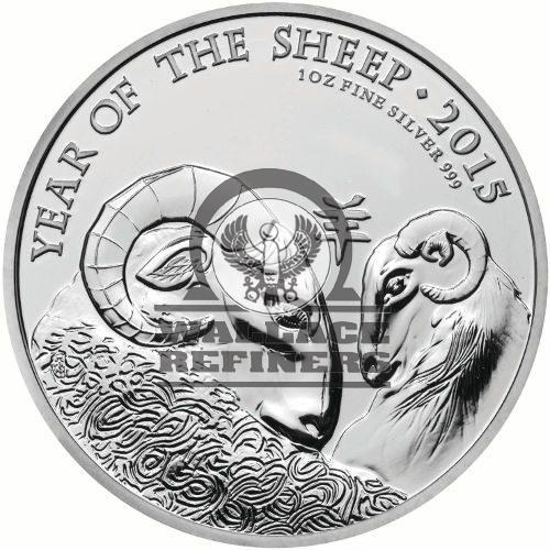 2015 1 oz British Silver Lunar Sheep Coin (BU)