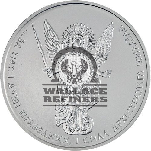 2015 1 oz Ukrainian Silver Archangel Michael Coin (BU)