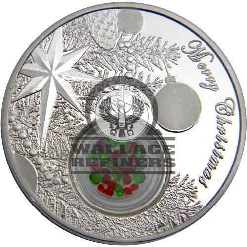 2016 1 oz Niue Silver Christmas Tree Ball Coin (BU w/ Box)