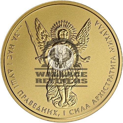 2016 1 oz Ukrainian Gold Archangel Michael Coin (BU)