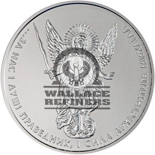 2016 1 oz Ukrainian Silver Archangel Michael Coin (BU)