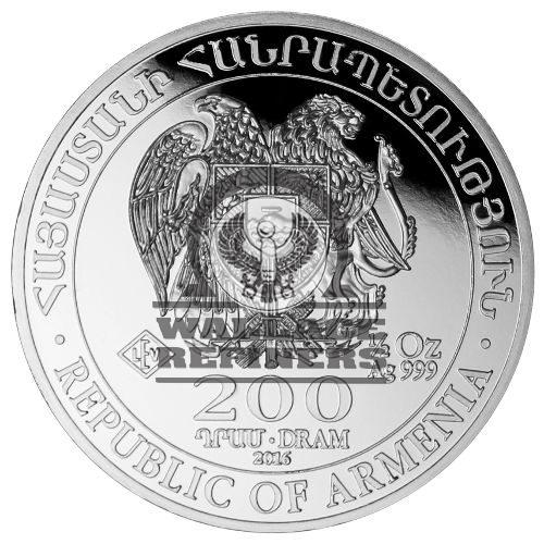 2016 1/2 oz Armenian Silver Noah's Ark Coin (BU)
