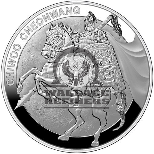 2017 1 oz Proof South Korean Silver Chiwoo Cheonwang (BU)