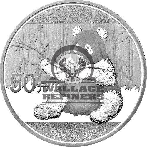 2017 150 Gram Proof Chinese Silver Panda Coin (Box + CoA)