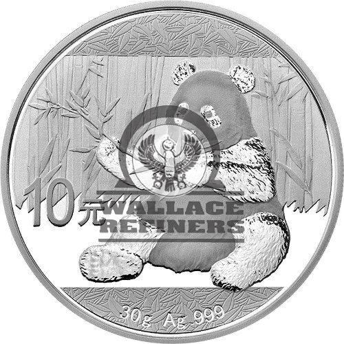 2017 30 Gram Chinese Silver Panda Coin (BU)