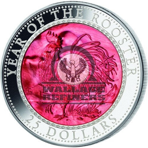 2017 5 oz Proof Cook Islands Mother of Pearl Lunar Rooster Silver Coin (Box + CoA)