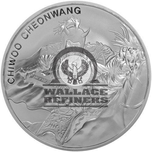 2018 1 oz South Korean Silver Chiwoo Cheonwang (BU)