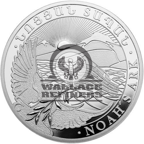 2018 1/2 oz Armenian Silver Noah's Ark Coin (BU)
