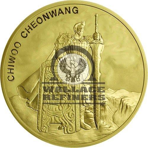2019 1 oz South Korean Gold Chiwoo Cheonwang (BU)