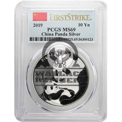 2019 30 Gram Chinese Silver Panda Coin PCGS MS69 FS
