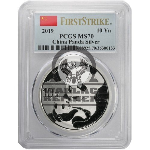 2019 30 Gram Chinese Silver Panda Coin PCGS MS70 FS