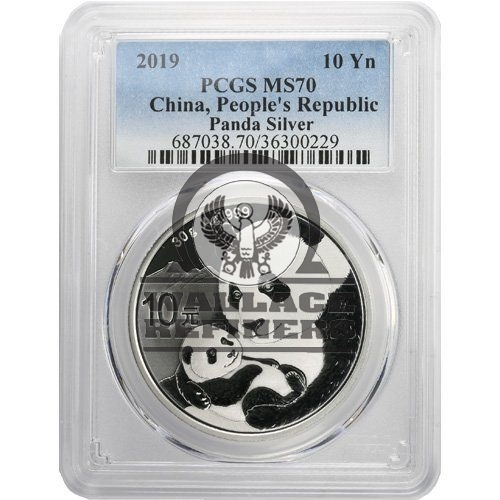 2019 30 Gram Chinese Silver Panda Coin PCGS MS70