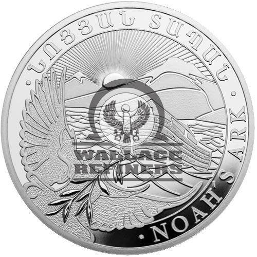 2019 5 oz Armenian Silver Noah's Ark Coin (BU)